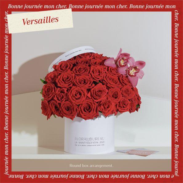 Versailles Round Box